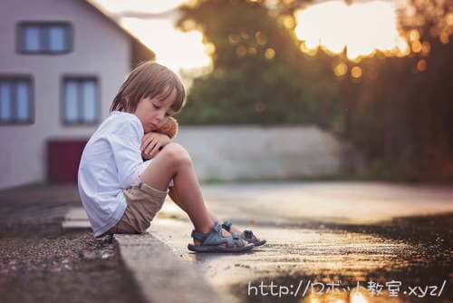 アスペルガー障害の男の子
