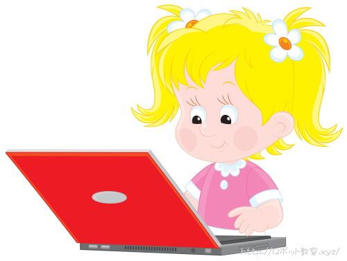 小学校1年生の女の子とパソコン
