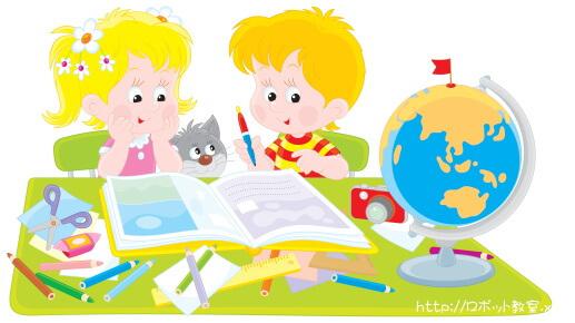 教科書とノート広げて一緒に勉強している男女