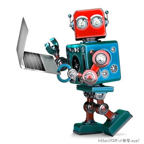 パソコンでプログラミングする人工知能搭載ロボット