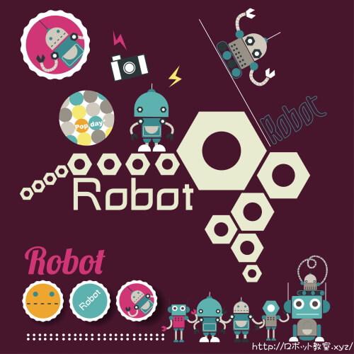 豊島区池袋駅近くのロボットプログラミング教室