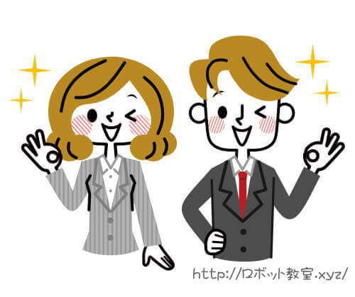 弁護士の女性と男性