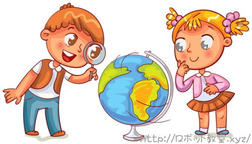 地球科学を研究したいから学者になる!