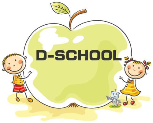 d-school ディスクール