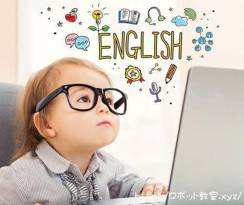 英語を勉強中の小学校1年生