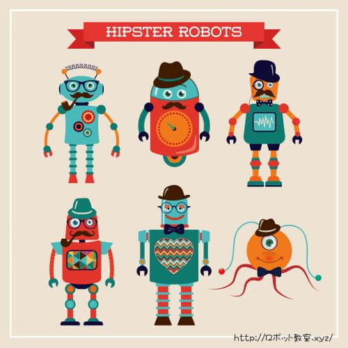 6体のロボット。八王子市にある子供ロボット教室プログラミング教室