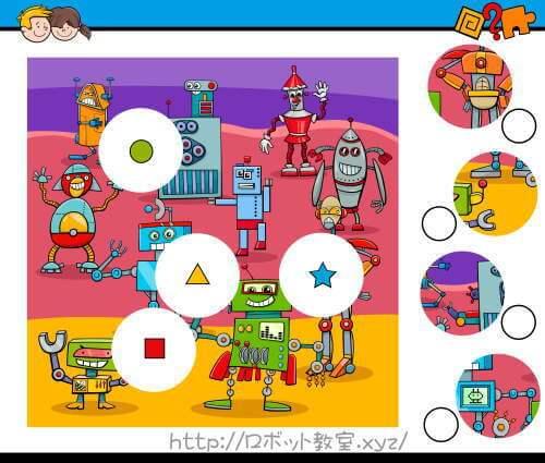 ロボットのパズルゲーム。ゲームプログラマーになりたい子供が作ったよ