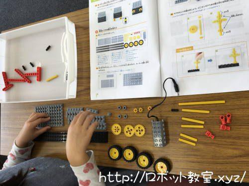 ロボット教室プログラミング教室の体験授業の口コミ