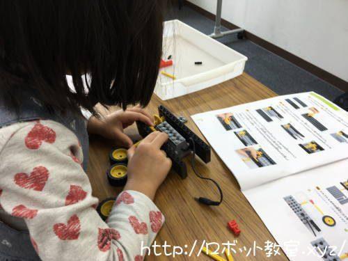 ヒューマンアカデミーロボット教室の体験授業にいってきました