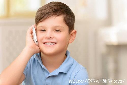 携帯電話・スマホで電話する男の子