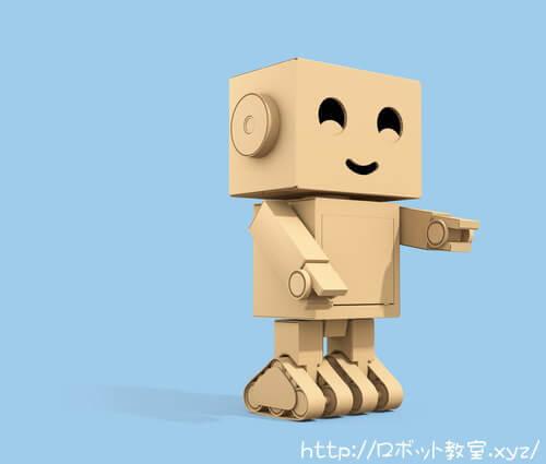 ロボット robot