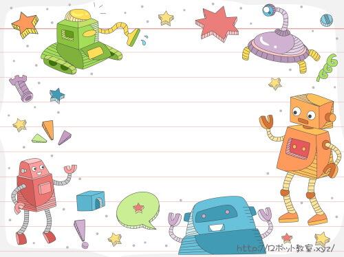 ロボット柄のメモ帳
