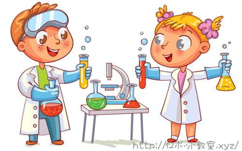 研究者・科学者の小学生時代の勉強法