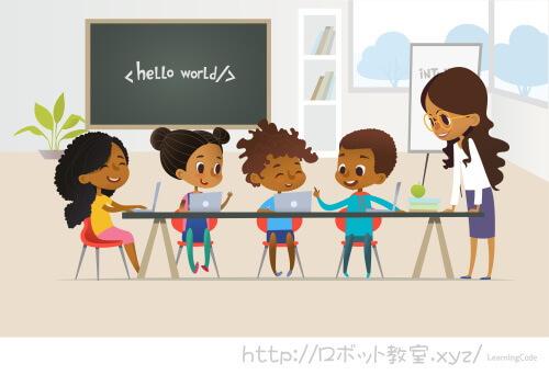 小学生のパソコン教室