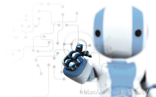 プログラミングする超人ロボット
