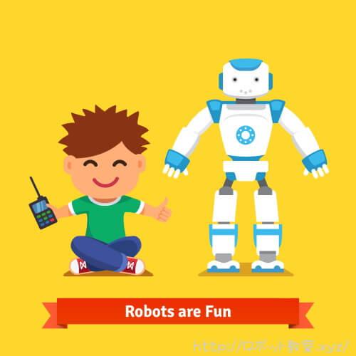 ロボット制御をする子供