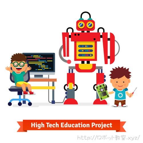 プログラミングでロボットを動かす子ども