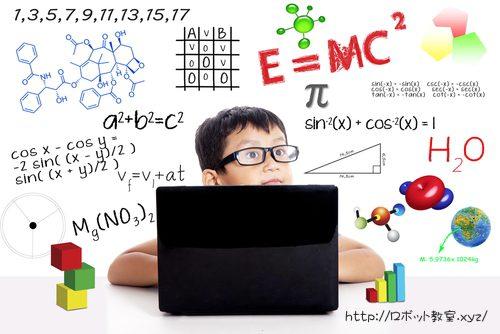 算数と数学って何が違うの?