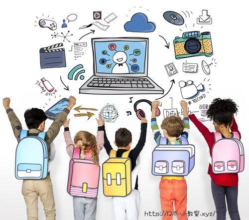 パソコン教室に通う子供