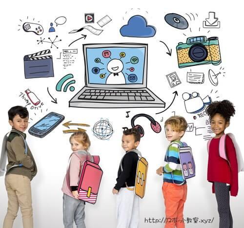 パソコンとインターネットに興味がある子ども