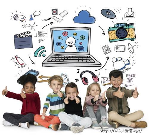 プログラミングを勉強中の子供