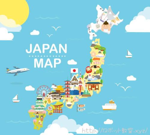 日本地図 アクセスマップ