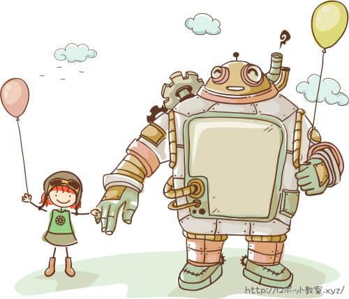 ロボットと仲良く手をつなぐ女の子