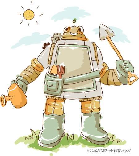 庭作業をするガーデニングロボット