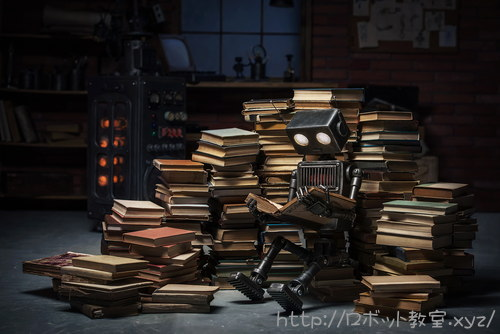 読書するロボット