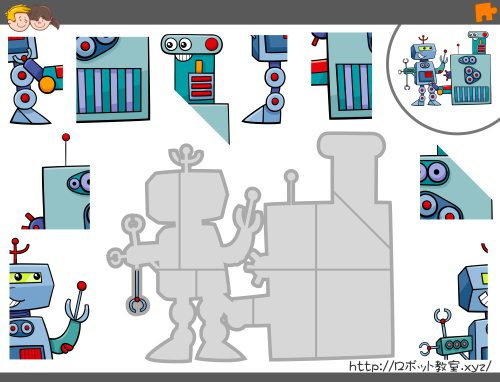 ロボット教室に初挑戦!ドキドキの小学1年生の男子