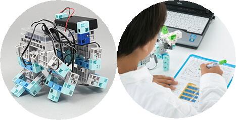 もののしくみ研究室で使用するアーテックブロック