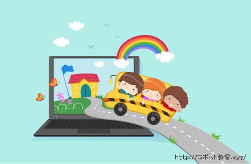 パソコン動画で学習する子供