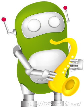 サックスを吹くロボット