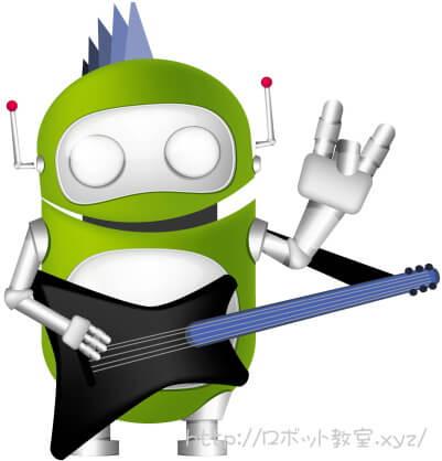 エレキギターでロックを弾く人型ロボット