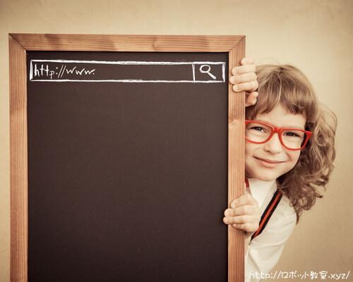教室所在地の黒板