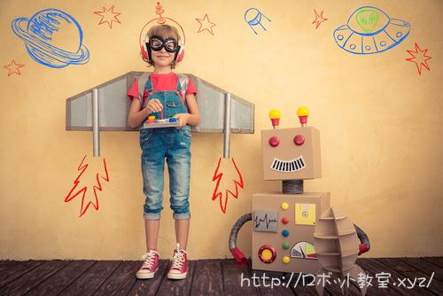 飛行士とロボット