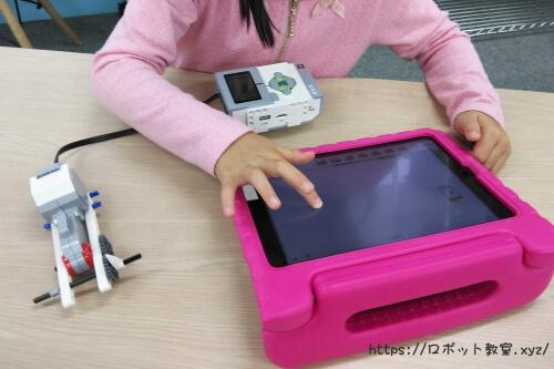 タブレットでロボットを制御する小学1年生