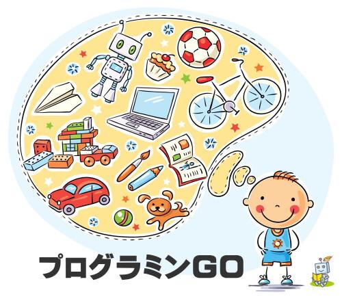 稲城校「プログラミンGO」スクラッチでプログラミング
