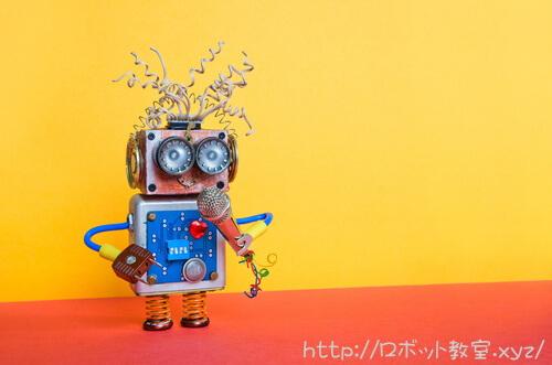 電子工作のロボット