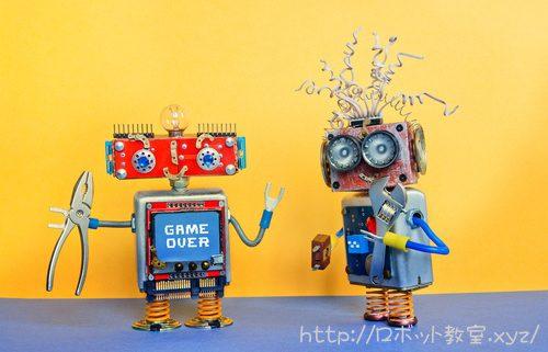 ロボット検定は小学生が受験できる