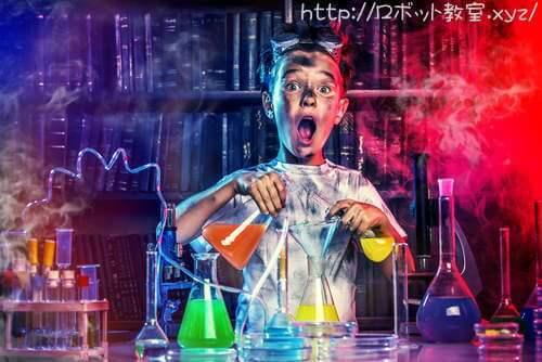 サイエンス理科実験