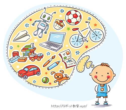 将来の夢を想像する小学生男子