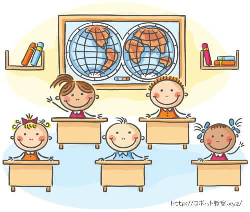 教室でロボットの勉強をする小学生