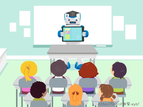 AIロボットの授業を受ける小学生の子ども