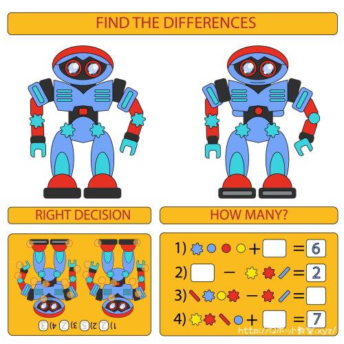 ロボットと算数