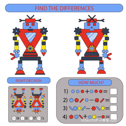 たのしく学べるロボット教室