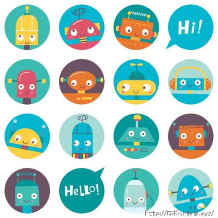 hello ロボットの顔はいろいろ