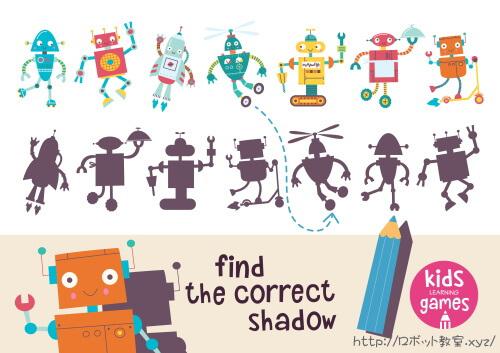 ロボットのパズルゲーム