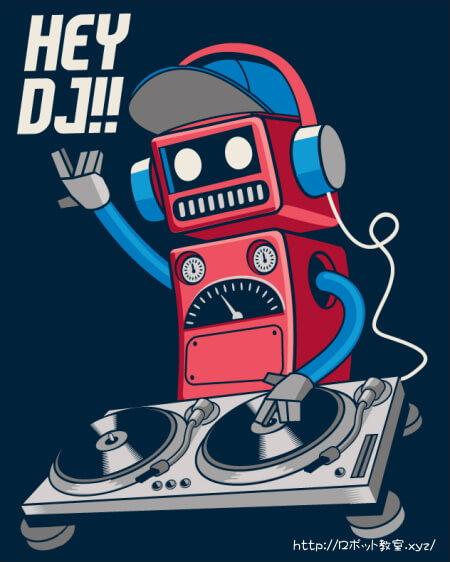 DJロボット