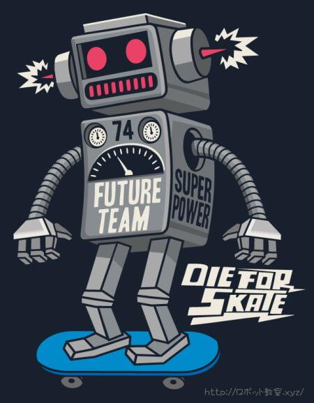 スケボーするロボット